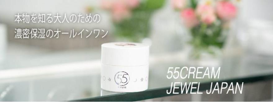 日本女性の美しさ、日本人の美しい感性、文化など、美を楽しむ「美楽(びがく)」を通じて、日本人に、そして世界へと伝えてゆく
